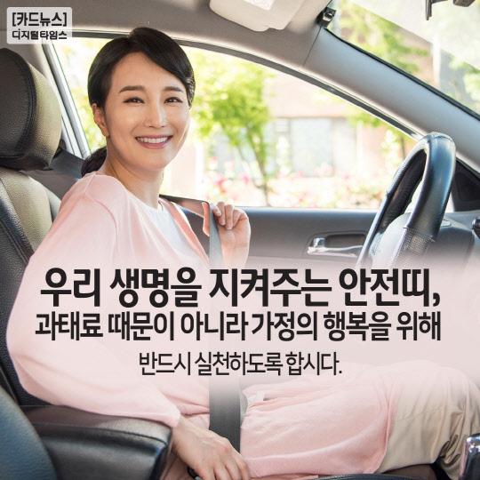 [카드뉴스] 뒷좌석 탑승자도 일반도로에서 안전띠 해야 되나요?